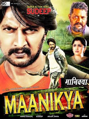 Maanikya 2015 Hindi Dubbed DTHRip 700mb
