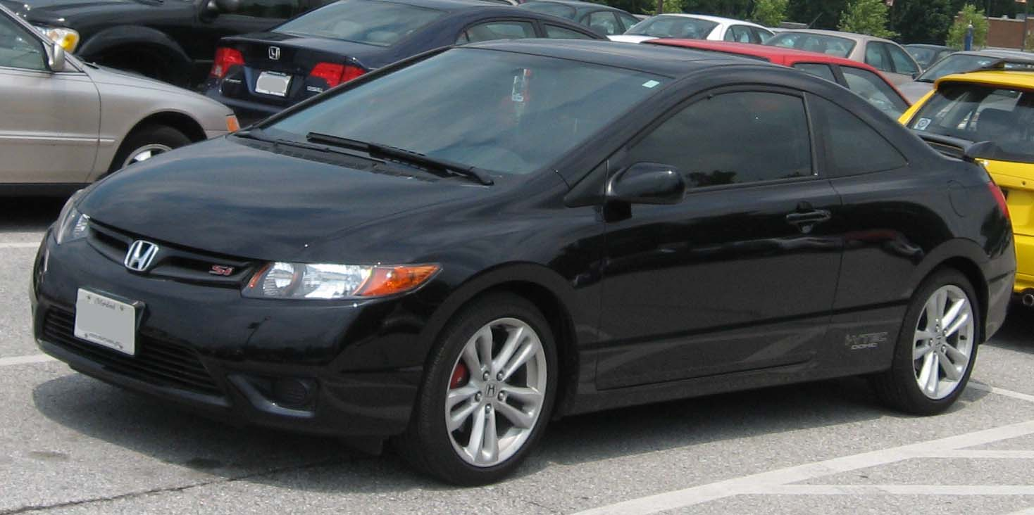 For You Who Buy Honda Civic DX, You Are Probably A Little Bit Disappointed  Because Honda Civic Made 2006 Has Features That Keep The Minimum Due To Not  ...