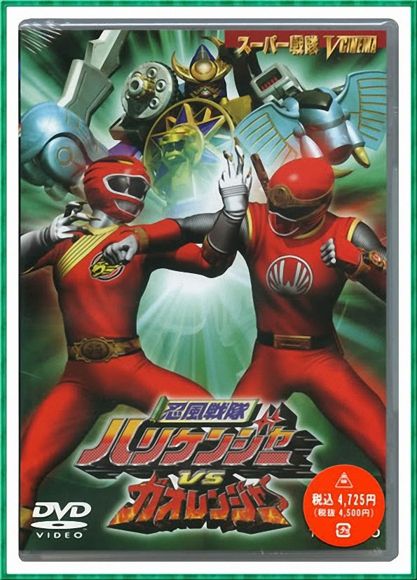 Super Hero Toku Time, World: Hurricanger vs Gaoranger Insomnio Fansub