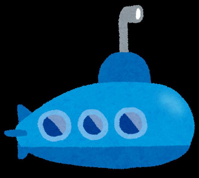 潜水艦の画像 p1_29