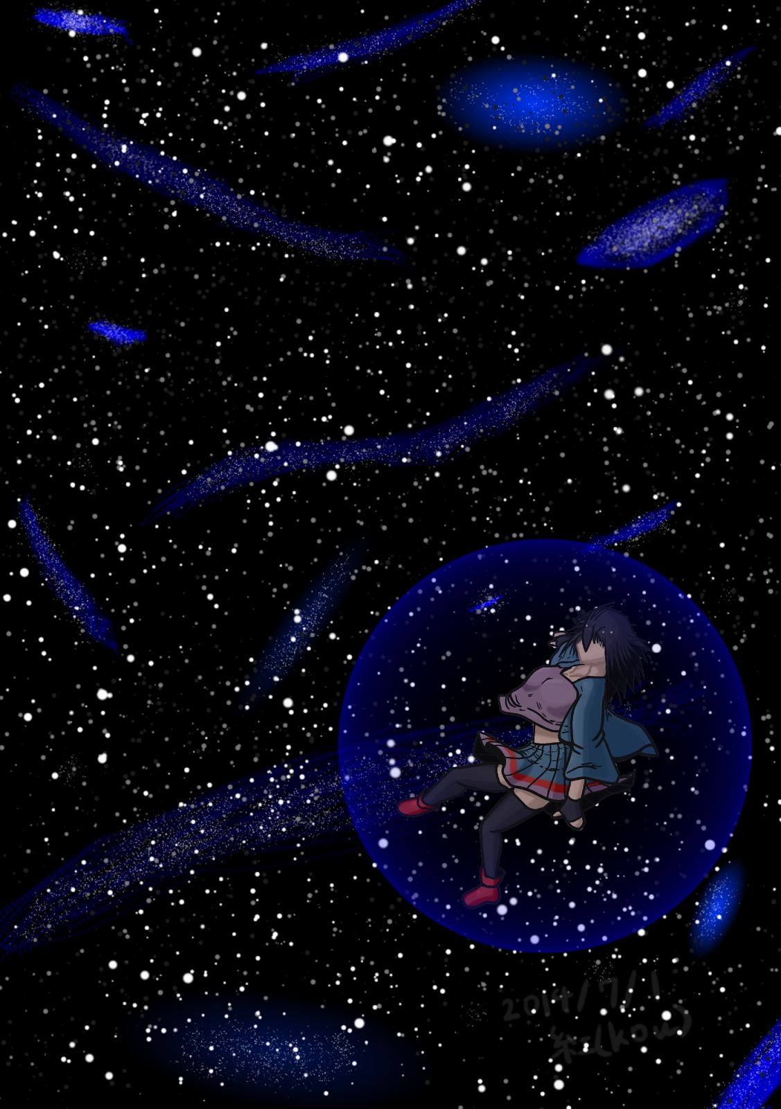 星の海に(八雲楓)