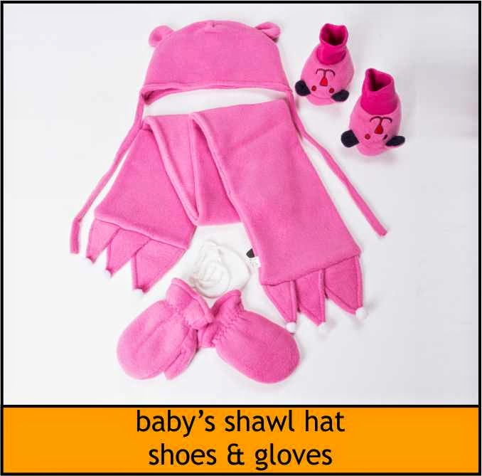baby's shawl hat, shoes & gloves