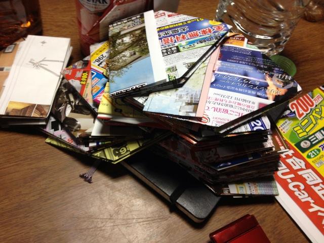 すべての折り紙 折り紙 ゴミ箱 チラシ : 余ったチラシでゴミ箱をDIYする ...