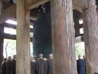 始めに僧侶等が南無阿弥陀仏を唱えた。