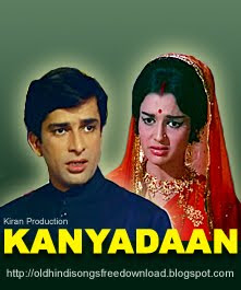 Kanyadaan Movie 1969