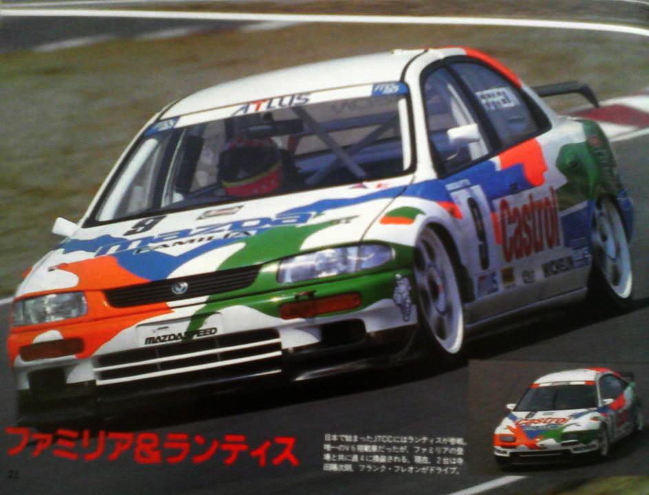 Mazda 323S BA, BH, wyścigi, racing, sedan, saloon
