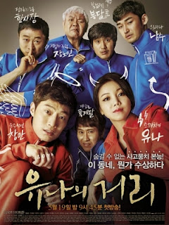 Siêu Đạo Chích - Hàn Quốc