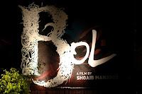 Pakistani Movie BOL by Shoaib Mansoor