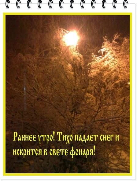 "конкурс ""Зимняя сказка"""