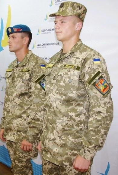 Літня польова форма ЗС України 2014