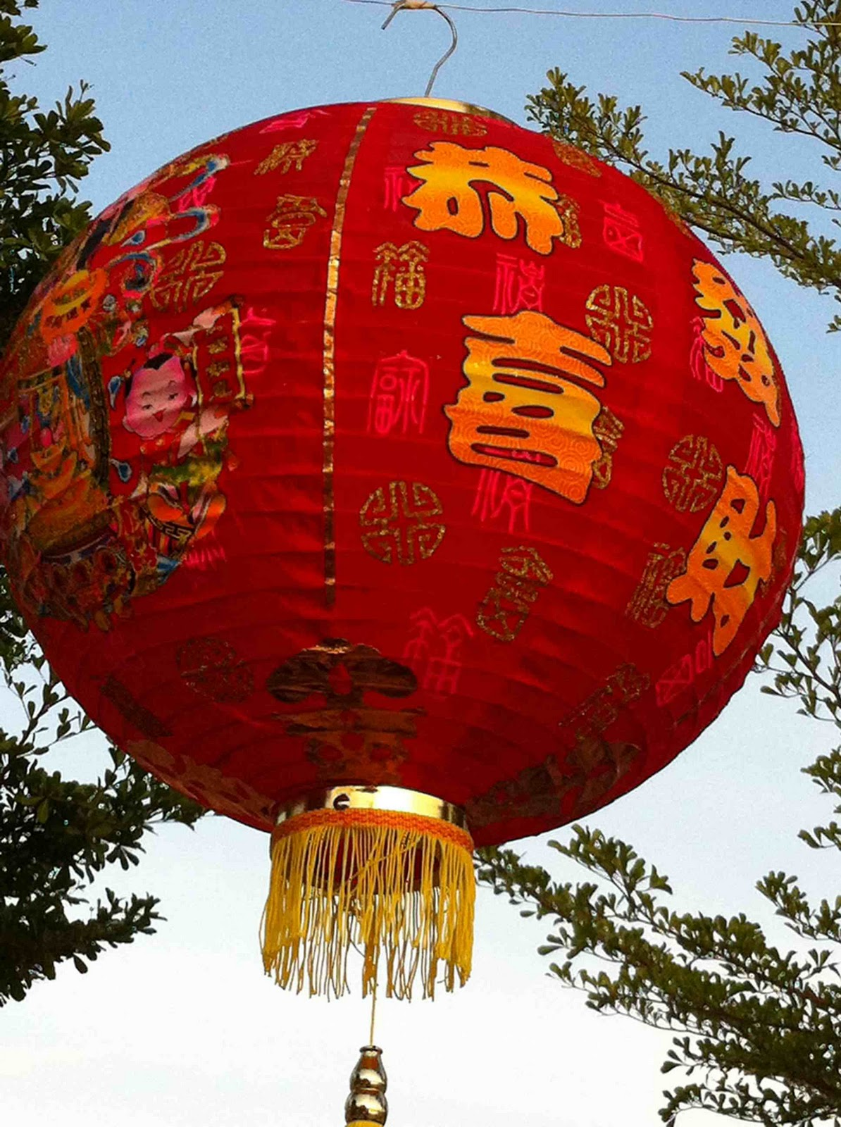 Musings on Penang: CNY -- Round Things & Square Things