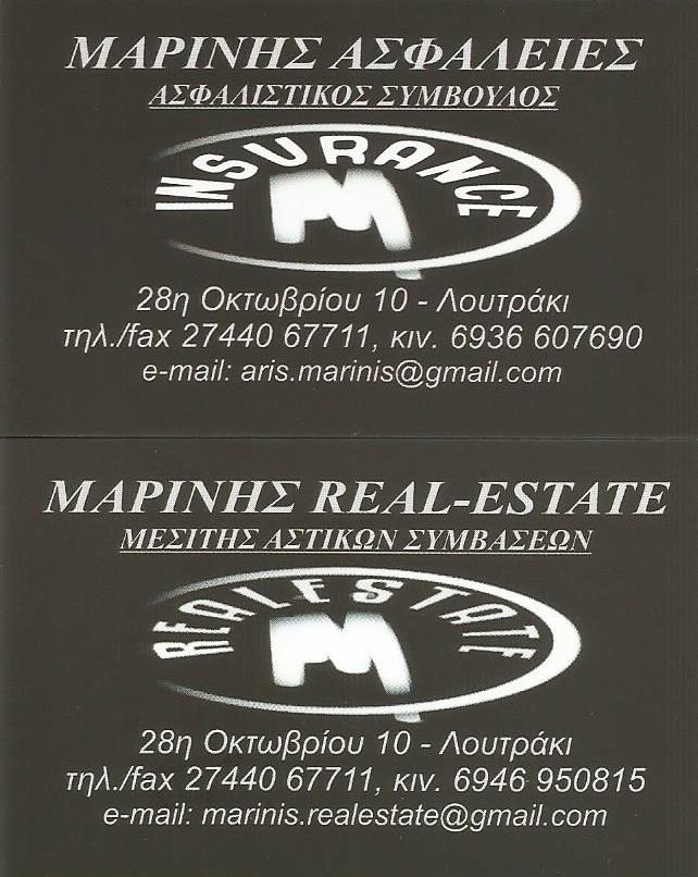 ΜΑΡΙΝΗΣ ΑΣΦΑΛΕΙΕΣ - REALESTATE