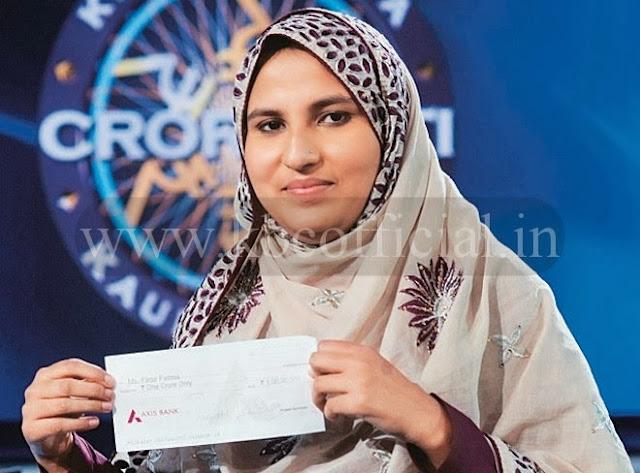 Fatima_with_one_crore_cheque_kbc