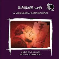 E-CATALOG : ZAGREB 2019