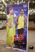 Rabhasa Posters and Wallpapers-thumbnail-16