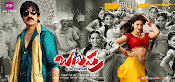 Balupu Movie HQ Wallpapers Posters-thumbnail-11