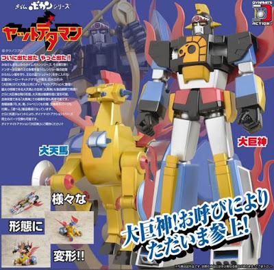 KingStar tratto da Yattodetaman della Evolution Toys