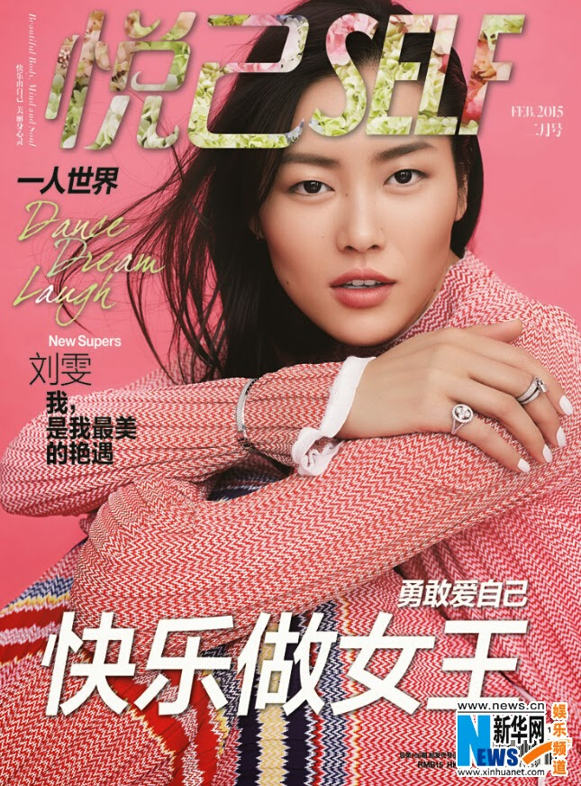 Liu Wen for Self, China February 2015