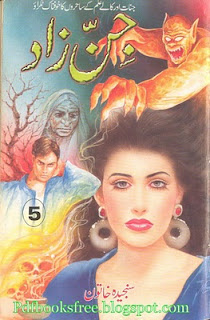 Jinn Zad Urdu Novel