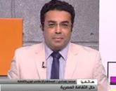 برنامج صباح أون تقديم باسل عادل حلقة يوم الإثنين 20-4-2015