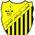 ''المركز_الأخير_و_الملعب_سيمتلئ'' شعار جمهور الماص لتشجيع فريقه