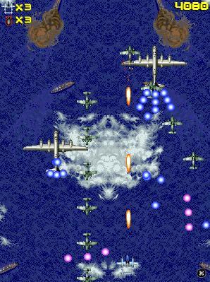 dünya savaşı uçak saldırıları oyunu oyna