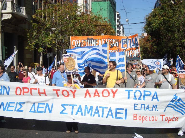 Αμετανόητη εμφανίστηκε η κ. Βαλαβάνη θέλοντας την αναβίωση του παλιού ΣΥΡΙΖΑ, ώστε να μας πάει στο 4ο μνημόνιο εντός ευρώ και ΕΕ.