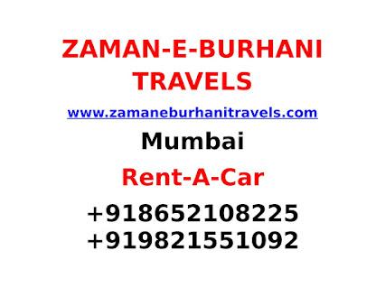 Hindustan 27 Doat (RA) Ziyarat Tour