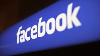 ثغرة اختراق الفيس بوك