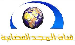 index قناة المجد بث مباشر اونلاين   live Al Majd Channel