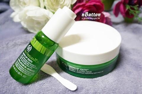 美肌要由強化肌膚開始 ▍The Body Shop植物幹細胞活肌系列