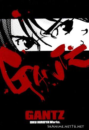 Ese manga que empesaste por culpa de el anime que no te convencio xD Manga-gantz