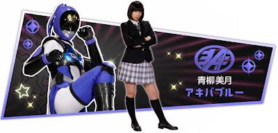 Hikonin Sentai Akibaranger Character Profiles
