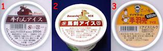 Es Krim Daging Kuda - 10 makanan paling aneh dari jepang