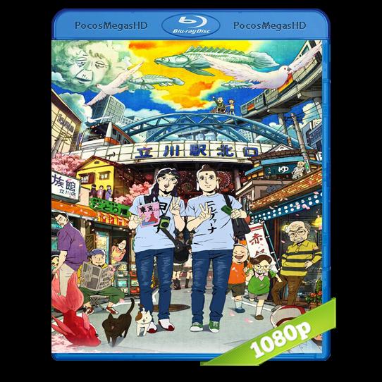 Las vacaciones de Jesús y Buda(2013) BrRip 1080p Japonés AC3+subs