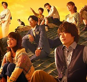 http://sora-d.blogspot.ie/2014/04/tokyo-bandwagon.html