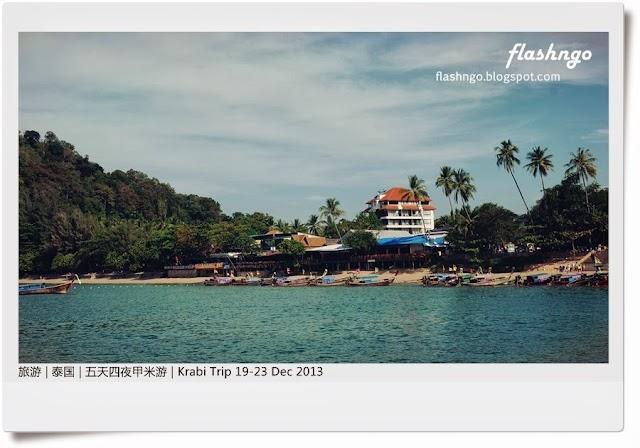旅游泰国 | 五天四夜甲米自由行之简介(1) | Krabi Trip 2013 |
