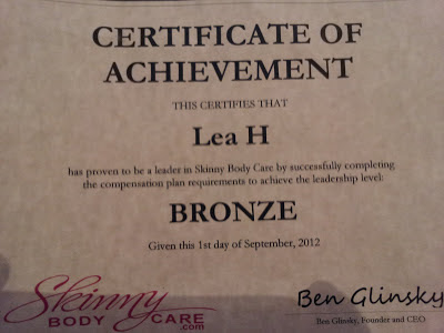 Certificate of Achievement with Skinny Fiber