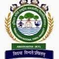 Non- Teaching Vacancies in IGNTU (Indira Gandhi National Tribal University)
