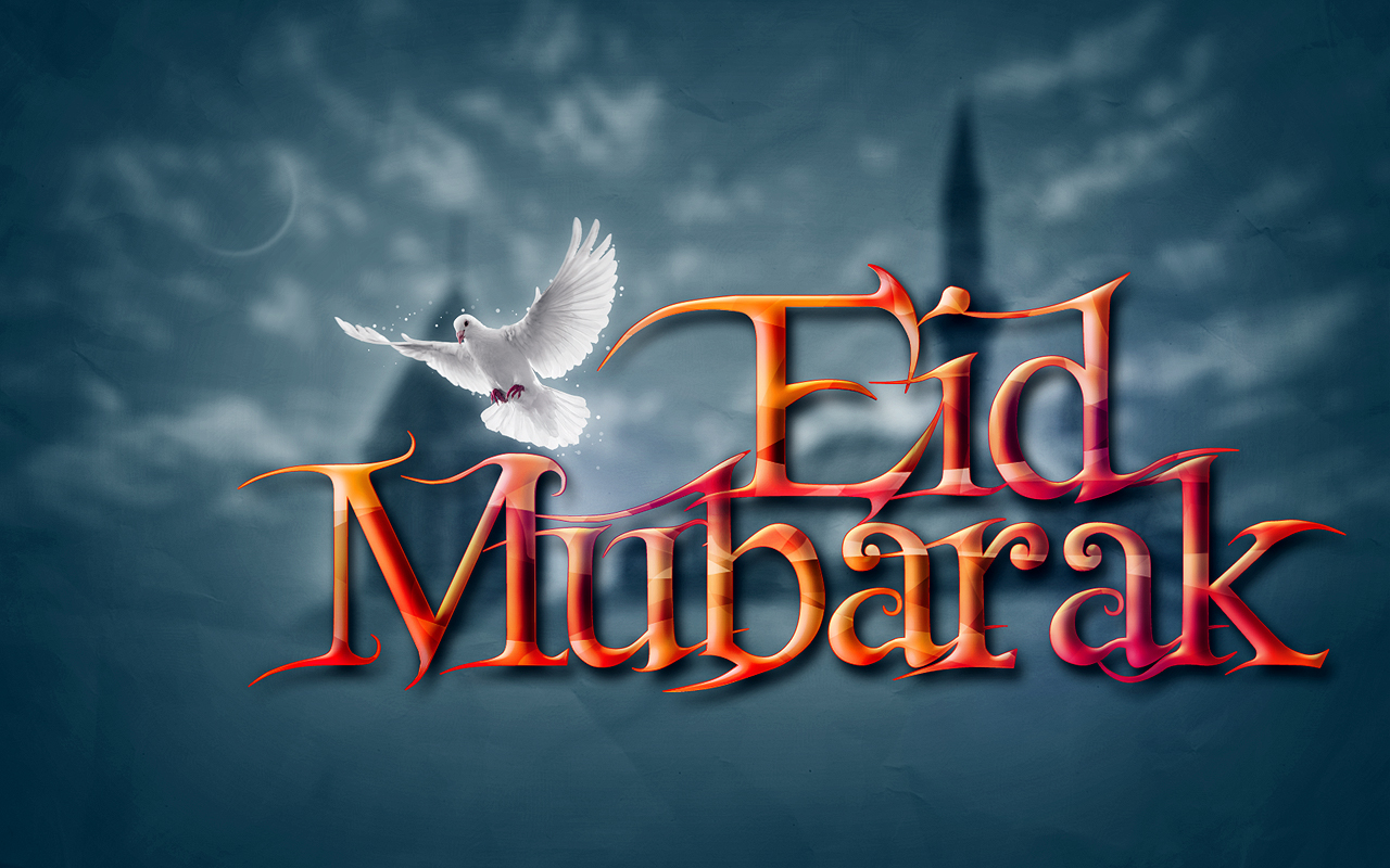 Eid Wallpaper For Love : Eid Mubarak Latest HD Wallpapers - Wallpaper Background
