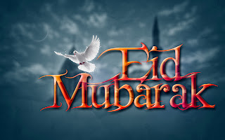 Eid Mubarak Latest HD Wallpaper 2