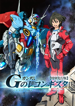 Gundam: G no Reconguista - Series Info