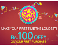 Ebay : Get Rs.100 off on Rs. 150 :BuyToEarn