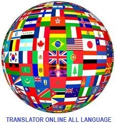software-translator