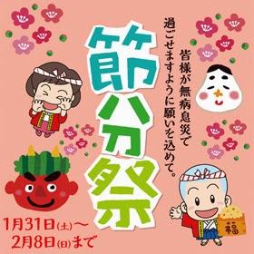 http://www.shufoo.net/shxweb/site/shopDetail/172760/1201517888409/