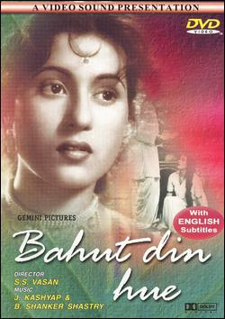 Bahut Din Huwe 1954 Hindi Movie Watch Online