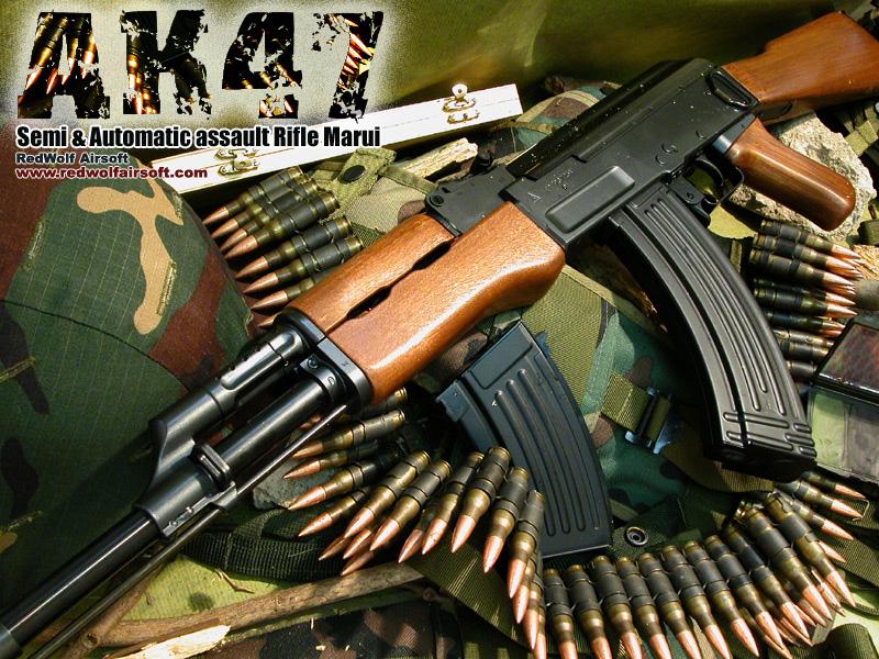 AK 47 El Salvador