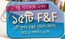 Grameenphone-Enjoy-15-F&F-numbers-Bondhu-package-including-1-Super-F&F-BDT0.30-min.