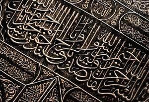 Cara Menegakkan Khilafah Islamiyah yang Benar