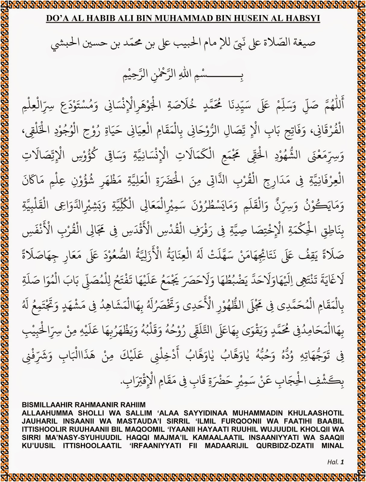 Doa Al Habib Ali Bin Muhammad Bin Husein Al Habsyi Majelis Talim